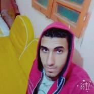 mohamedm209514's profile photo