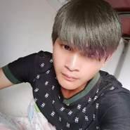 suanl51's profile photo