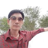 thanhh947445's profile photo