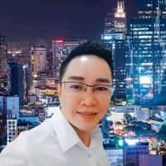 chongwang775835's profile photo