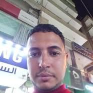 aalyr031142's profile photo