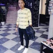 ibrahimm715641's profile photo
