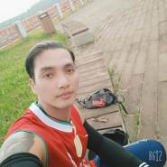 userhvpgj61's profile photo