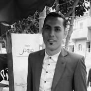 heshama852551's profile photo