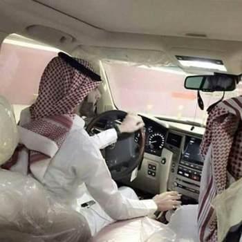 abum26011_Ar Riyad_Single_Male