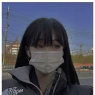 cob5495's profile photo