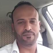 basema447038's profile photo