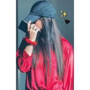 duaali784426's profile photo