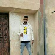 ramia421792's profile photo