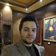 joepro2's profile photo