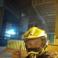 embow41's profile photo