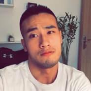 userecb98176's profile photo