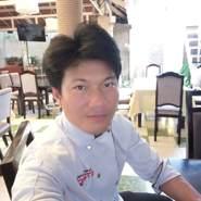 nguyena30042's profile photo