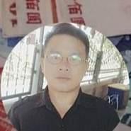 usersyu14's profile photo