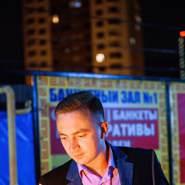 dima657895's profile photo