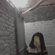 baot664's profile photo