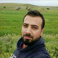 amenh29's profile photo