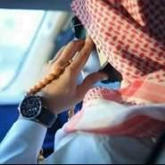 lahmdyb's profile photo