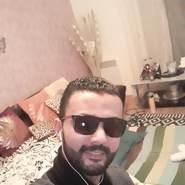 bouchram952986's profile photo