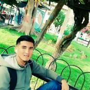 romily225745's profile photo