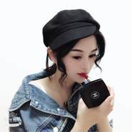 userfm58396's profile photo