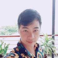 vann8933's profile photo
