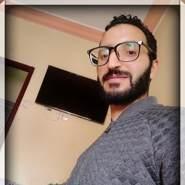 hakikih's profile photo