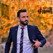 abdulbaseta942157's profile photo