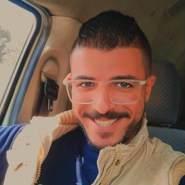 shadya420510's profile photo