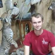 davidj198017's profile photo