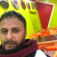 fathim599212's profile photo