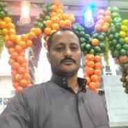 hzm0436's profile photo