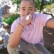 kylej951255's profile photo