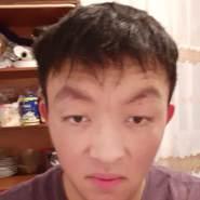 bekaryss546539's profile photo