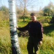 rusland142999's profile photo