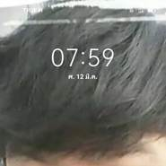 userbqjd7608's profile photo