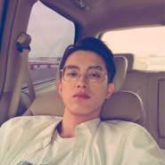 userdsx5746's profile photo