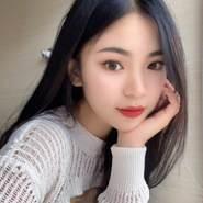 userie9217's profile photo