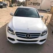 mohameds530912's profile photo