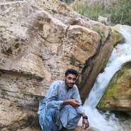 arifa043670's profile photo