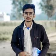 amanrajput241883's profile photo