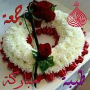 alia959785's profile photo