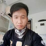 ponsaemrok's profile photo