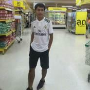 padthanas241463's profile photo