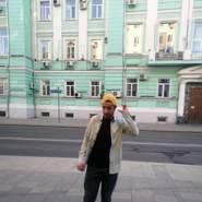 aykuttekeli's profile photo