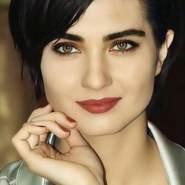 queen197507's profile photo