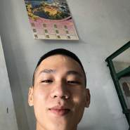cuongt646757's profile photo