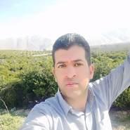 dramir818899's profile photo