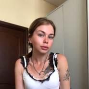 leof920558's profile photo