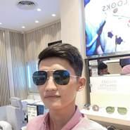 luanl971648's profile photo